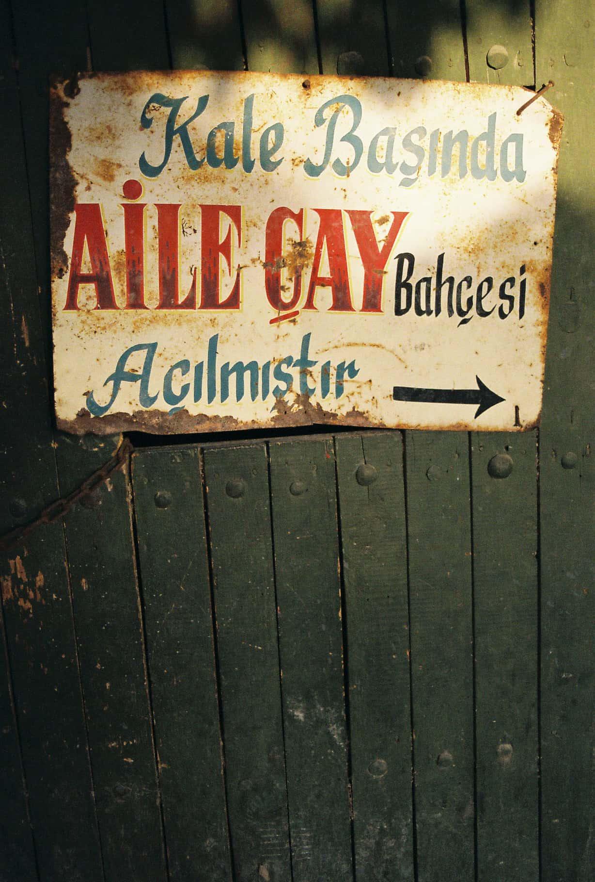 Abandoned Tourism