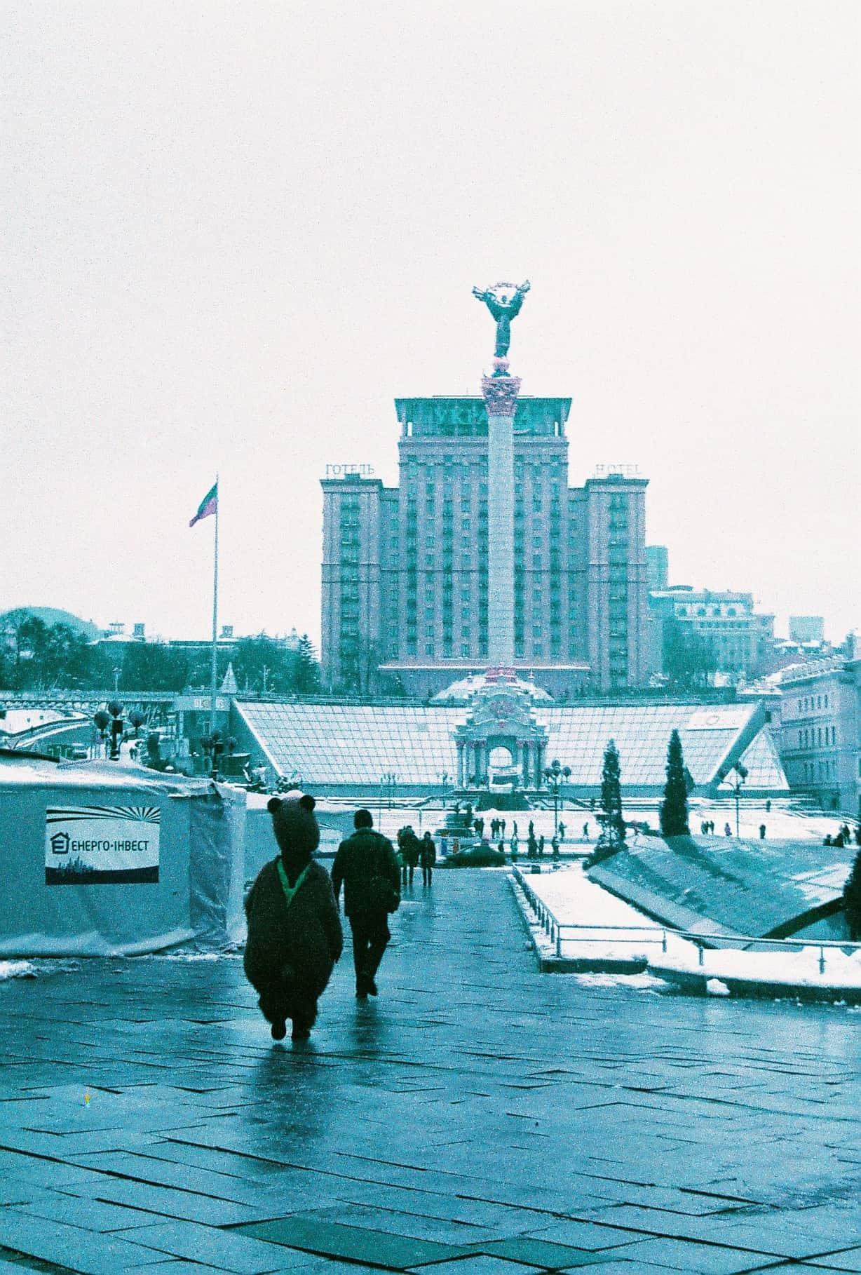 cold kiev