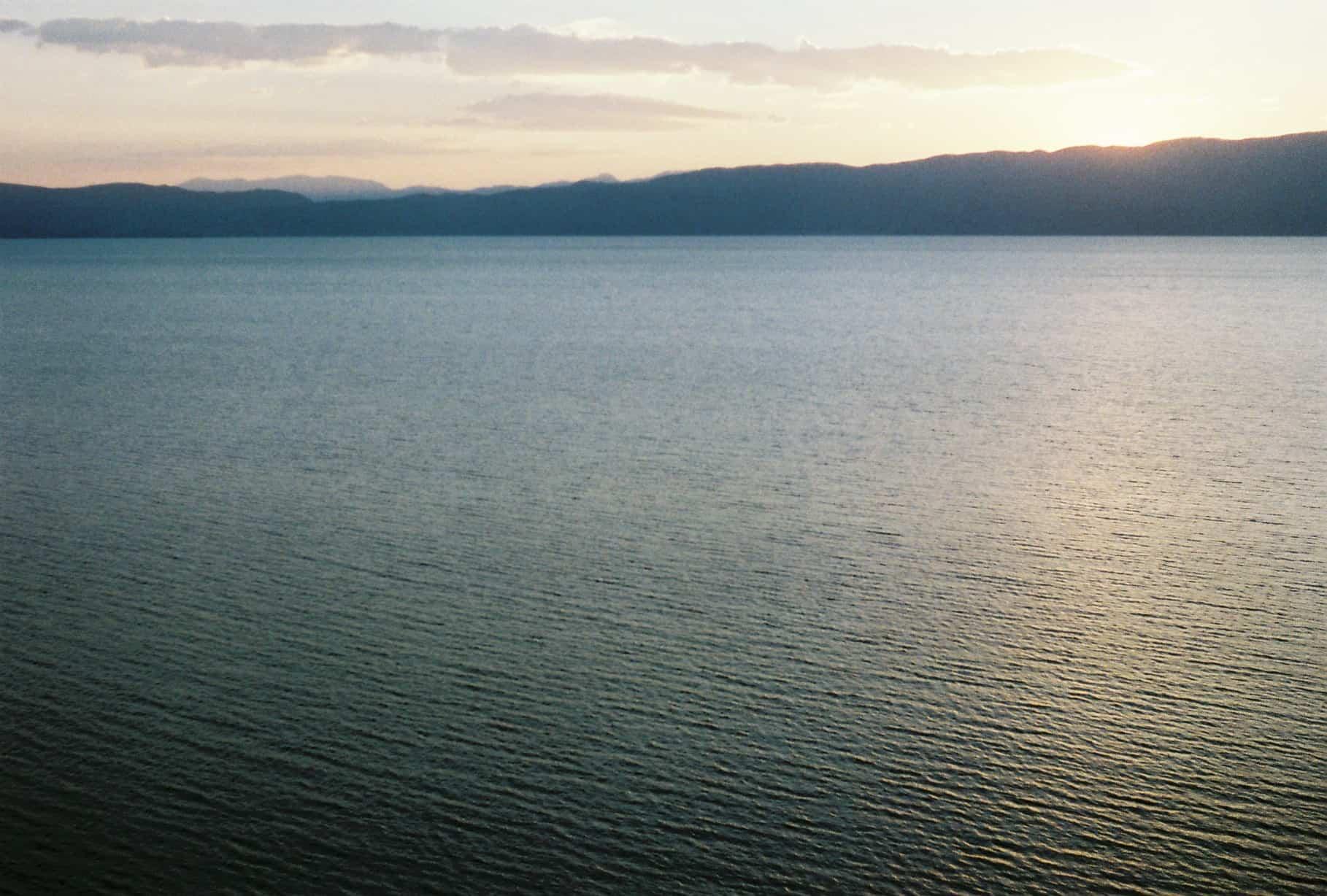 Expanse of lake
